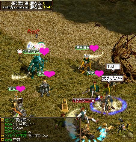 20051120200302.jpg