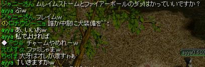 20051120200925.jpg
