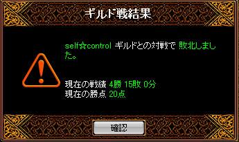 20051120201044.jpg