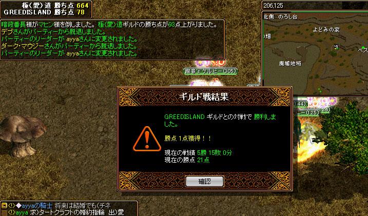 20051120201237.jpg