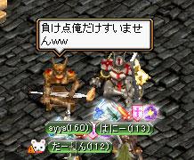 20051120201249.jpg