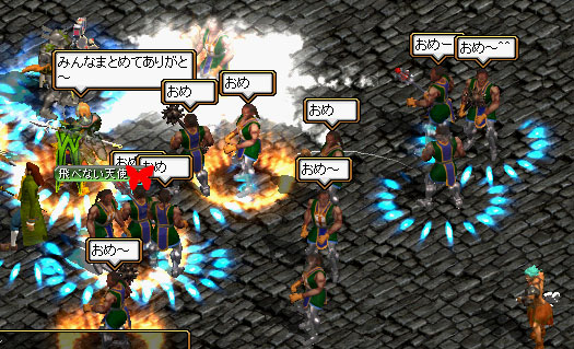 20051218123255.jpg