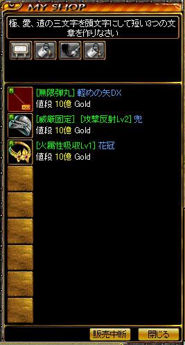 20051218183734.jpg