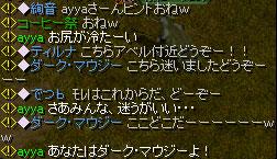 20051218183751.jpg