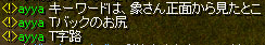 20051218183806.jpg