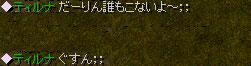 20051218192119.jpg