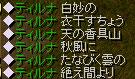 20051218192133.jpg