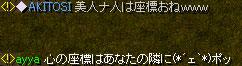 20051218193548.jpg