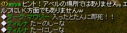20051218193557.jpg