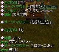 20051218194413.jpg