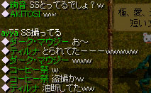 20051218200253.jpg