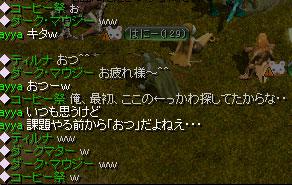 20051218200745.jpg