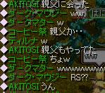 20051218210221.jpg