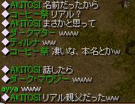 20051218210230.jpg