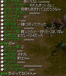 20051218210239.jpg
