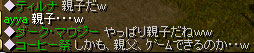 20051218210253.jpg