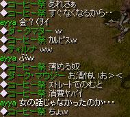 20051218210747.jpg