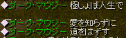 20051218211026.jpg