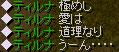 20051218211050.jpg