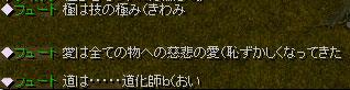 20051218212155.jpg