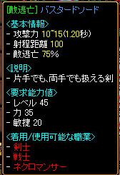 20051218230952.jpg
