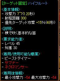 20051218231004.jpg