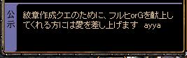 20060326130149.jpg
