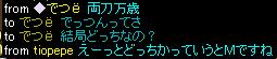 20060504083716.jpg