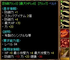 20060719195032.jpg