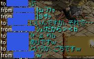 20060719195023.jpg