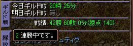 20060727221346.jpg