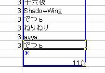20060821230219.jpg