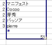 20060821230225.jpg