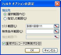 20060821230232.jpg