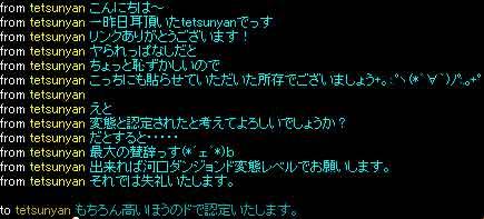 20060824083029.jpg