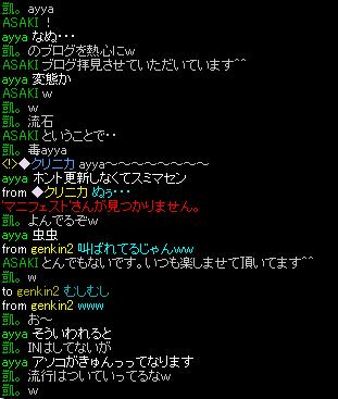 20060824172705.jpg