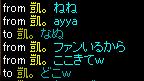 20060824172713.jpg