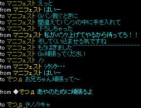 20060824194605.jpg