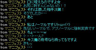 20060824194619.jpg