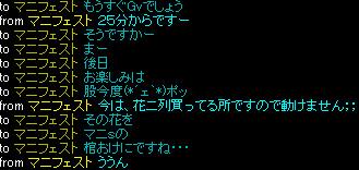 20060824194628.jpg