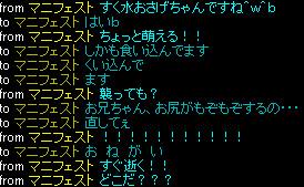 20060824194636.jpg