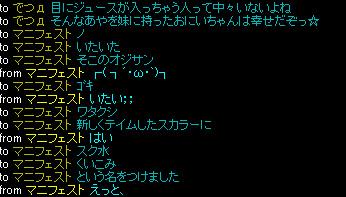 20060824194702.jpg