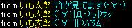 20060827171645.jpg