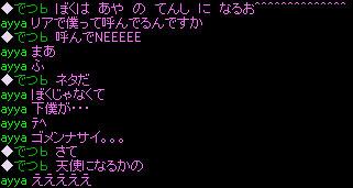 20060827171738.jpg