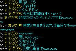 20060827171747.jpg