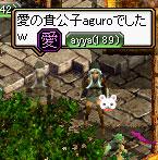 20060827171810.jpg