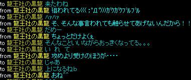 20060828195102.jpg