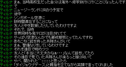 20060828195159.jpg