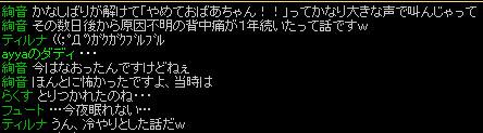 20060828195207.jpg