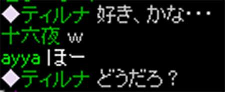 20060828195353.jpg